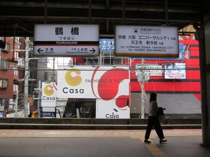 Kintetsu_Tsuruhashi_Station_(22091873961)