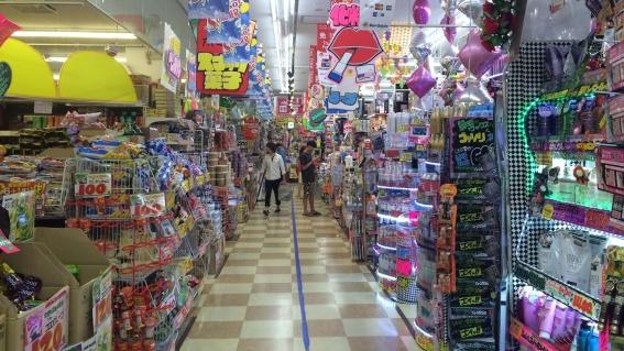 don-quijote-compras-japon-donki-e1450288745717_1